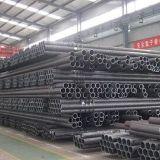 异型钢管 异型钢管,冷拔异型钢管,六角无缝钢管,无缝方矩管-聊城市志康金属材料有限公司
