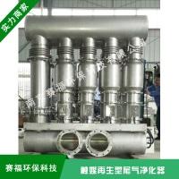 供应触媒再生型尾气净化器