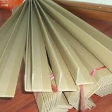 深圳优质纸护角厂家专业批发品质好纸类包装制品