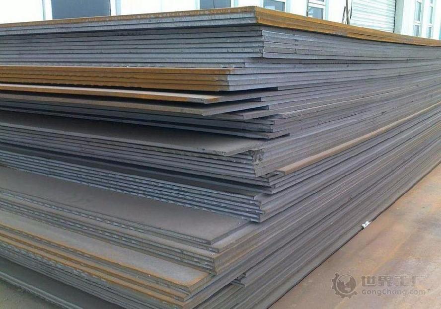 中厚板遵义中厚钢板遵义钢板供应商遵义钢板厂家贵州中厚板厂家批发
