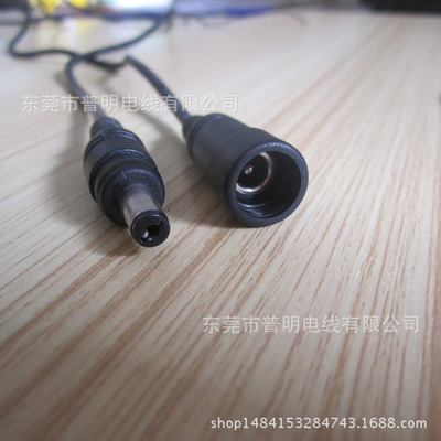 DC5521充电线 5.5*2.1防水DC线 公母插头延长线生产厂家