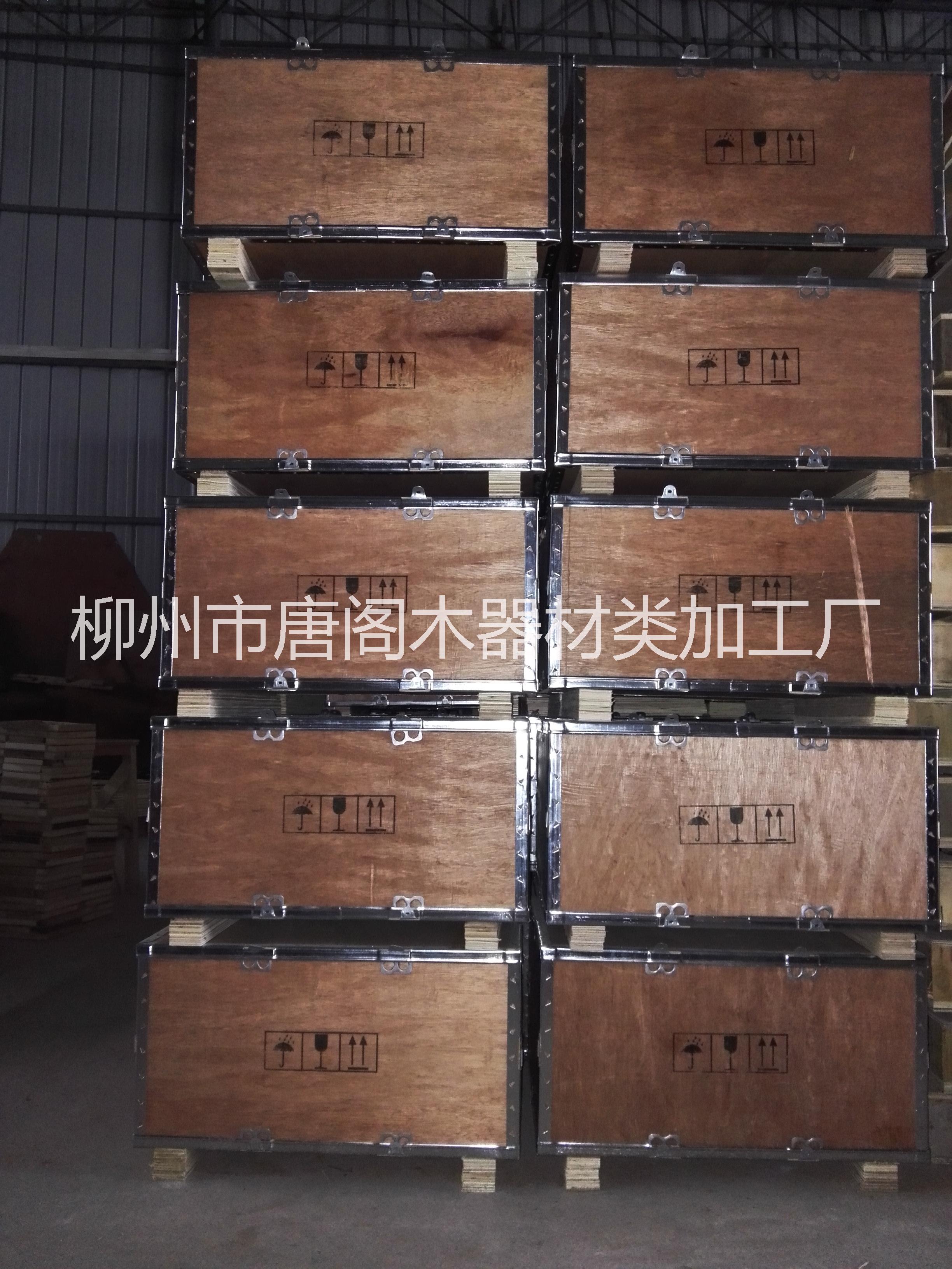 桂林思奇通讯钢带箱桂林思奇通讯钢带箱厂家桂林思奇通讯钢带箱价格桂林思奇通讯钢带箱供应商