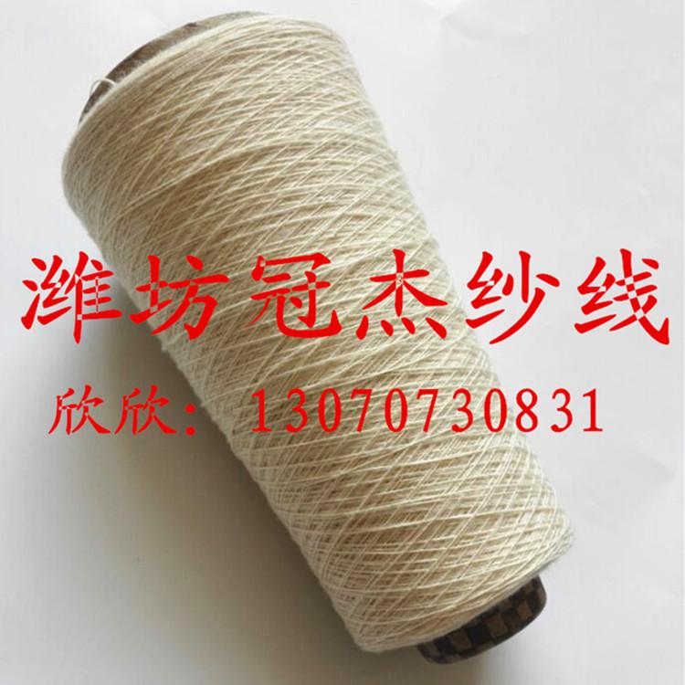 环锭纺纯棉纱10支12支14支针织弱捻毛圈纱高配全棉纱现货