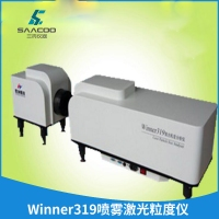 Winner319喷雾激光粒度仪