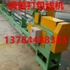 生产钢管插扣打捆专用钢丝的机器图片