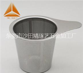 提供茶具滤网蚀刻,精琢艺不锈钢蚀刻加工厂