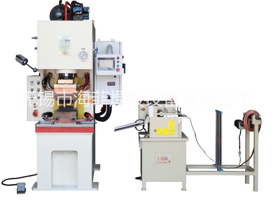 软连接焊机 软连接扩散焊机