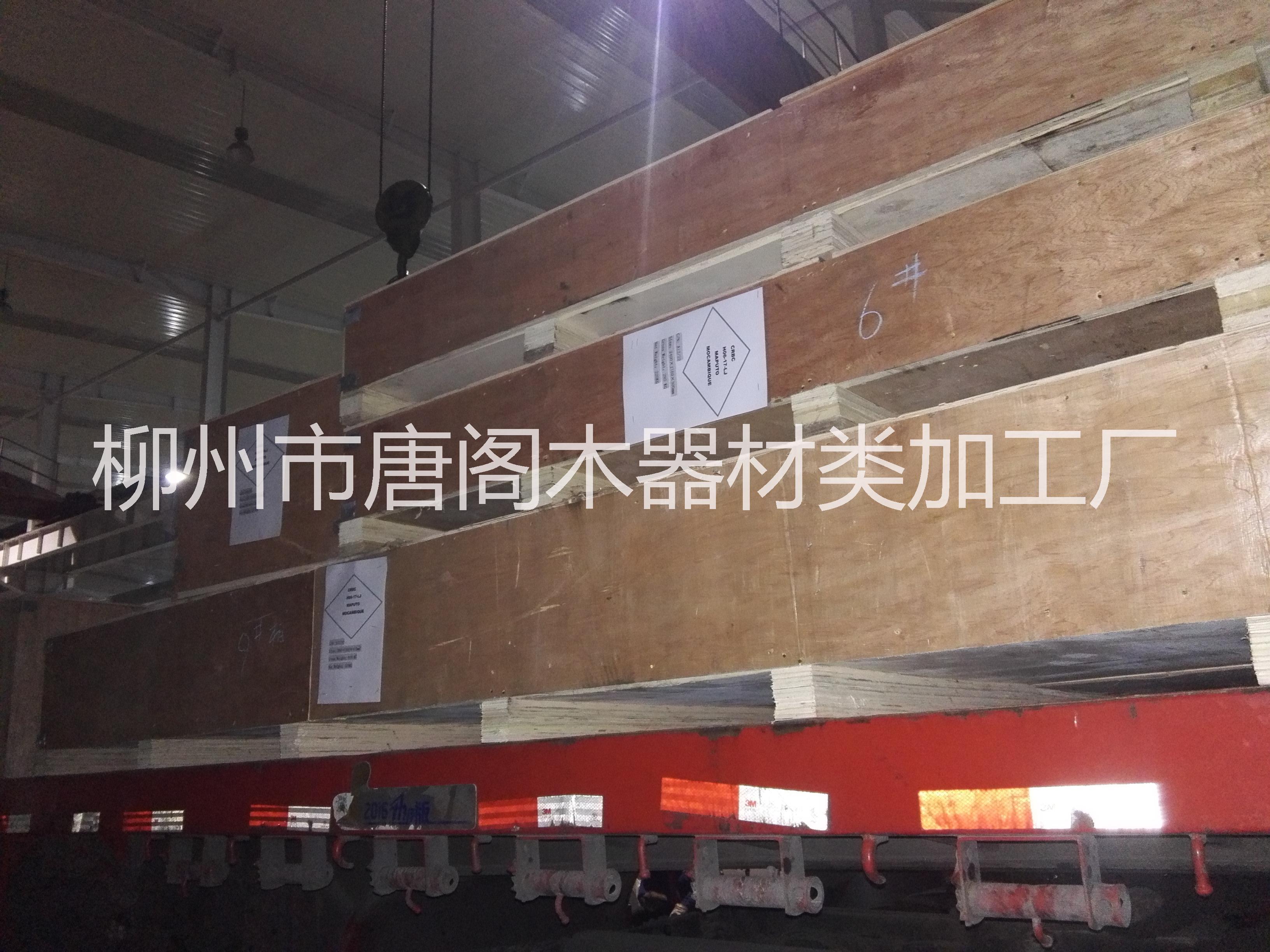 柳州欧维姆出口箱厂家   广西欧维姆出口箱价格    柳州欧维姆出口箱   木箱供应商