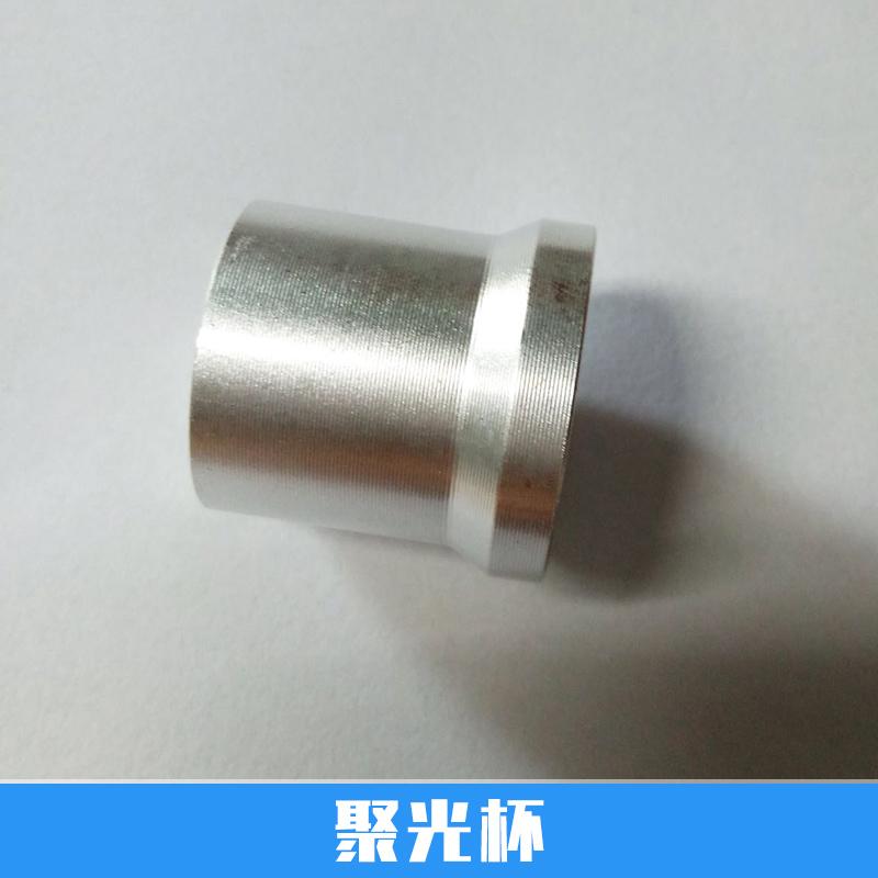 东莞厂家直销批发 供应灯杯 LED灯杯 放光杯 专业用途灯具