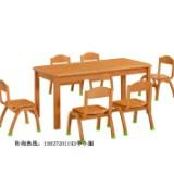 智拓星幼儿园家具实木六人桌  高端欧式  欧洲红榉木