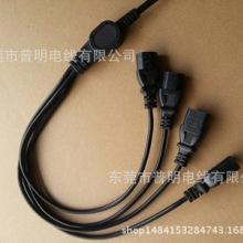一拖二电源线 一分三四五六插头电源线 Y型电源线 分线卡电源线