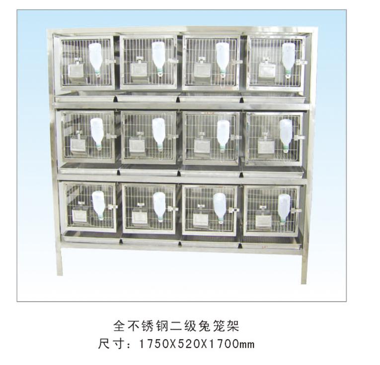 不锈钢冲洗式兔笼架 12位、15位兔笼架
