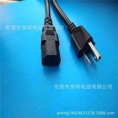 品牌电源插头线PUMING美式三插品字尾线