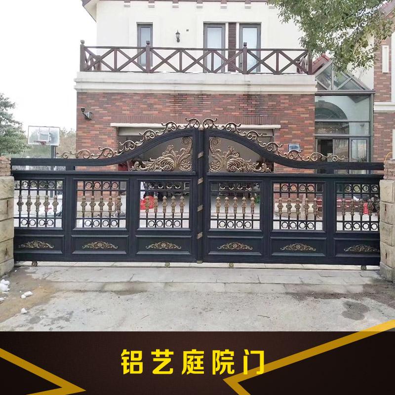 上海铝艺庭院门厂家 铝艺庭院门厂家 上海别墅门订制 可上门测量