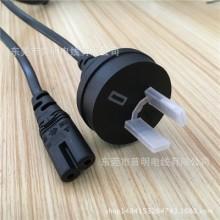 品字插头线生产厂家 电源线加工工厂低价销售批发