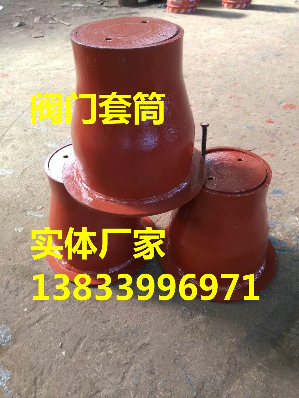 阀门井套筒厂家 现货阀门套筒 S143标准闸阀套筒 质量保证