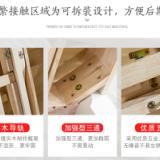 安徽合肥实木家具