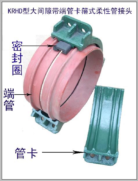 云南大口径DN800大间隙卡箍式柔性管接头全型销售  新型卡箍式柔性管接头