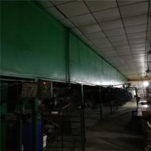 电泳线总长度2o米槽长1米2宽1米高1米2批发