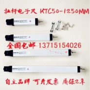 KTC100图片