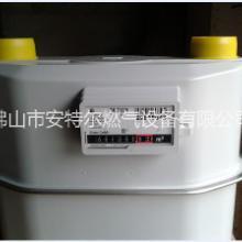 煤气管道专用煤气表工业用型号G10皮膜表 燃气表
