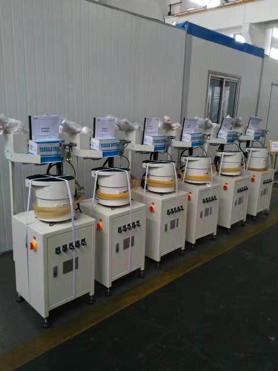 上海螺母输送机报价 上海电容储能凸焊机  上海电容储能凸焊机 上海 螺母输送机报价 上海螺母输送机报价