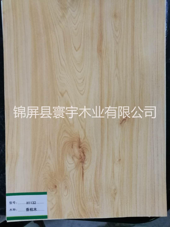 EO级净醛三聚氰胺生态板价格    EO级生态板   三聚氰胺生态板   净醛三聚氰胺生态板