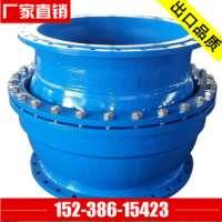 黄石港码头供水用DN200免维护球形补偿器解决管道沉降