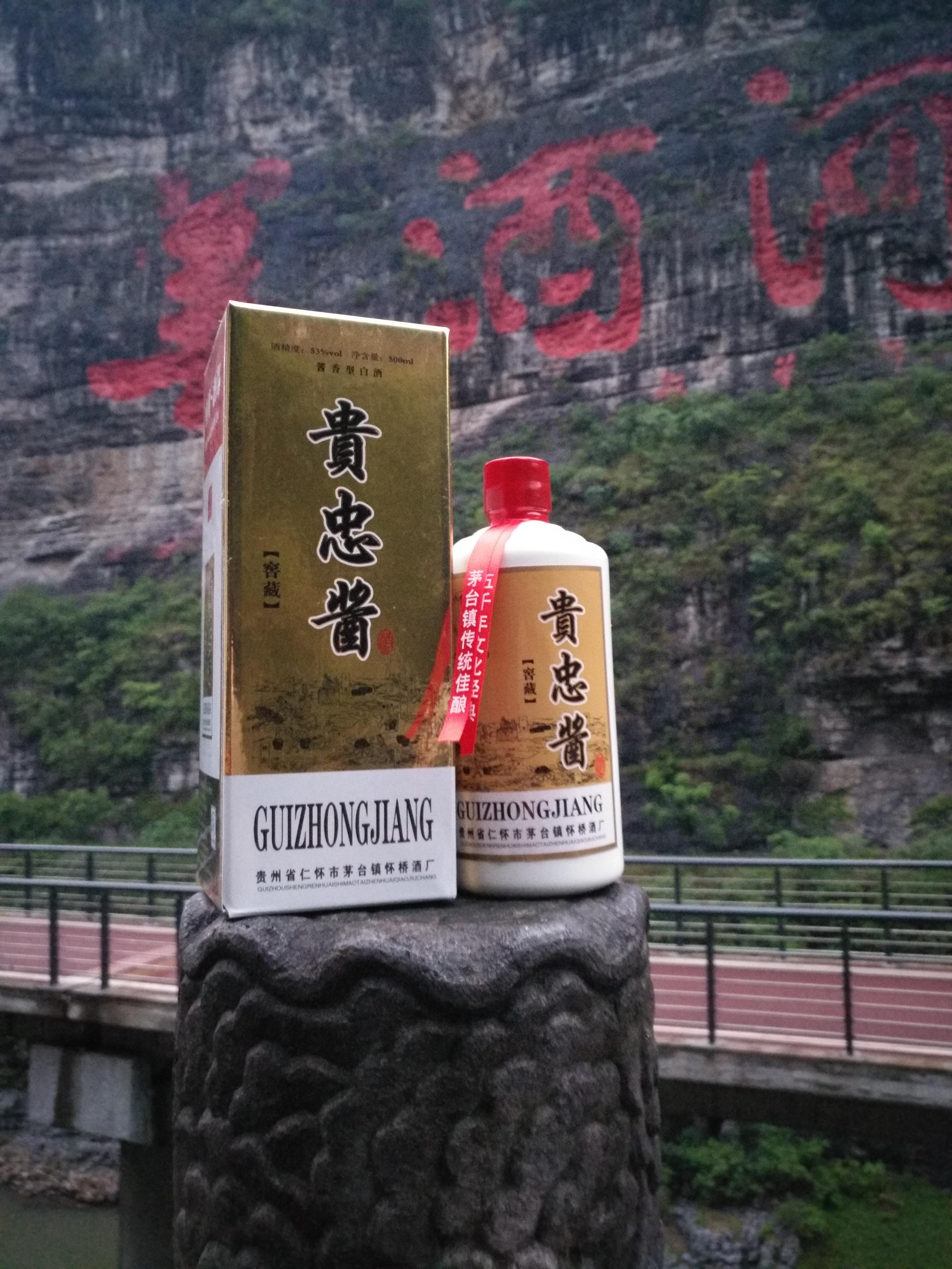 贵州白酒定制厂家贵州白酒定制批发商 贵州白酒定制报价遵义白酒定做