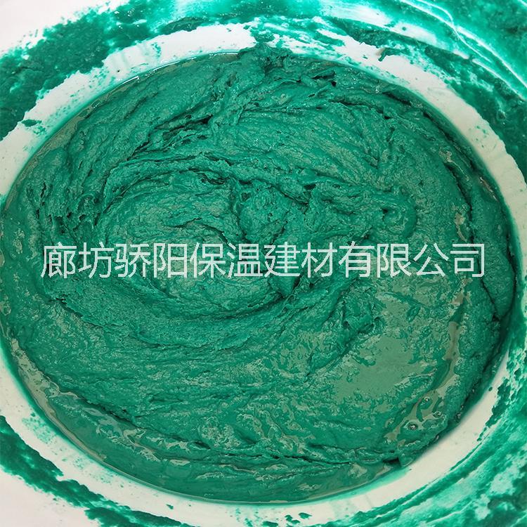 污水处理防腐用环氧玻璃鳞片胶泥柔性有机保温防爆胶泥耐酸
