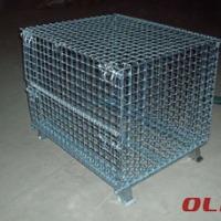 可折叠式仓储笼