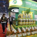 2018第十届上海国际高端食用油