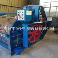 上海工业洗衣机