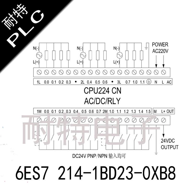 耐特PLC,模块16入16出,6ES7 214-1BD23-0XB8