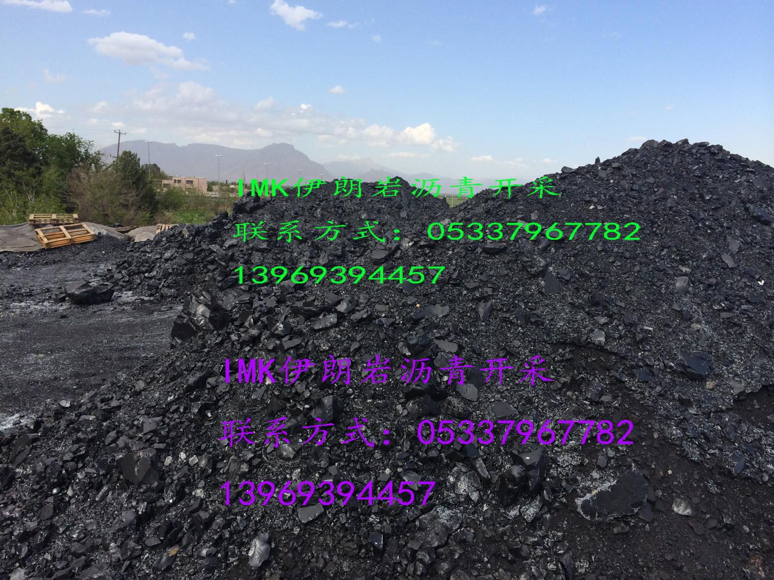 伊朗岩沥青粉末IMK13抗氧化江