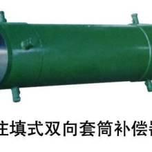 环保直埋单向套筒式补偿器双向套筒补偿器套筒补偿器设计安装管式伸缩器批发