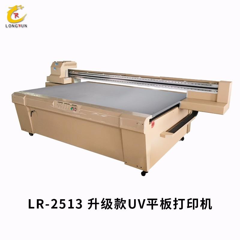 广西鼠标垫uv平板打印机