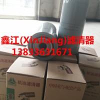 定做重定做重汽豪沃配套滤芯旋装式机油滤芯JX0818机油格6100007005