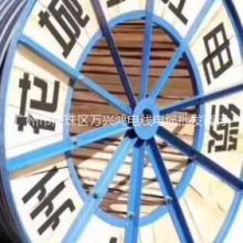 广州电线电缆,广州电线电缆价格,广州电线电缆电话 广州电线电缆厂商