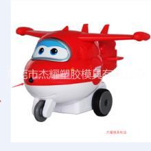 东莞杰耀模具厂 电子产品注塑模具制造 玩具塑料模