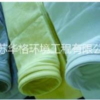 滤袋环保除尘设备配件江苏生产企业质量价格倍优