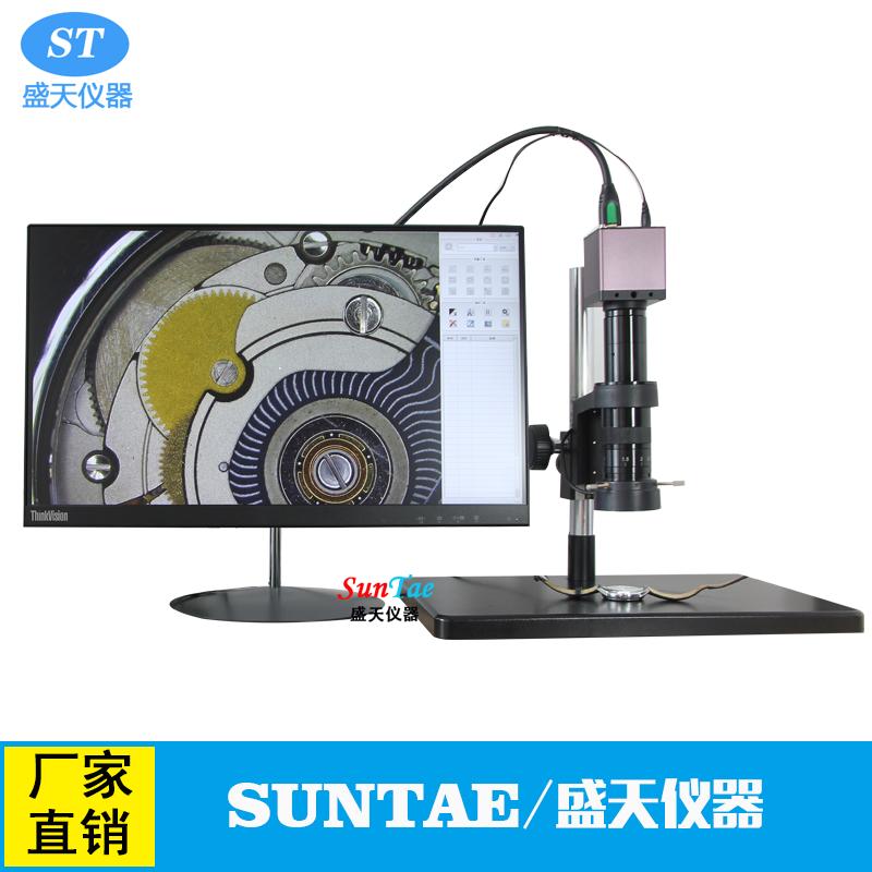 ST-H3000MD测量显微镜 高精度 直接接显示器 可拍照存储出报告