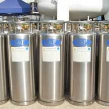 平度液氮供应 平度液氮配送图片
