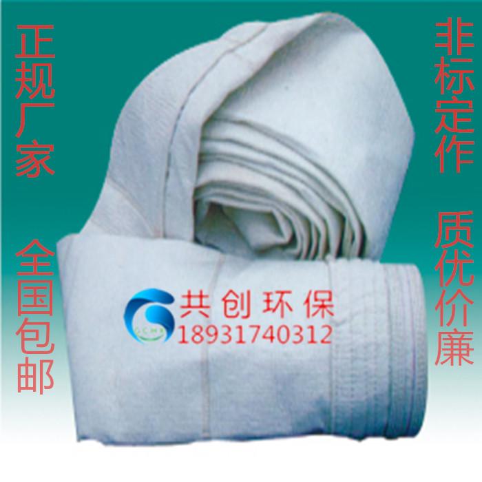 除尘布袋涤纶针刺毡布袋耐高温除尘布袋