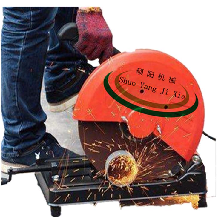 路邦砂轮锯 电动砂轮  型材切割机 路邦砂轮锯  型材切割机
