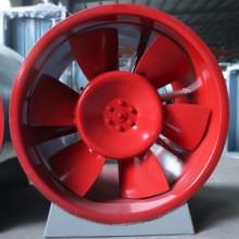 供应混流风机厂家.排烟.轴流.风机生产.价格.安装.维修.更换批发