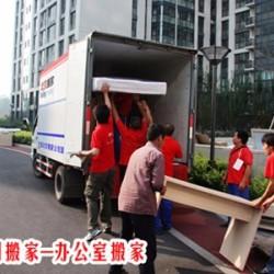 普宁公司企业搬迁公司 普宁可靠搬迁公司 公司搬家