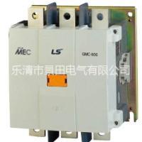 GMC-800原装LS(LG产电 交直流通用线圈三极接触器 2a2b 800A