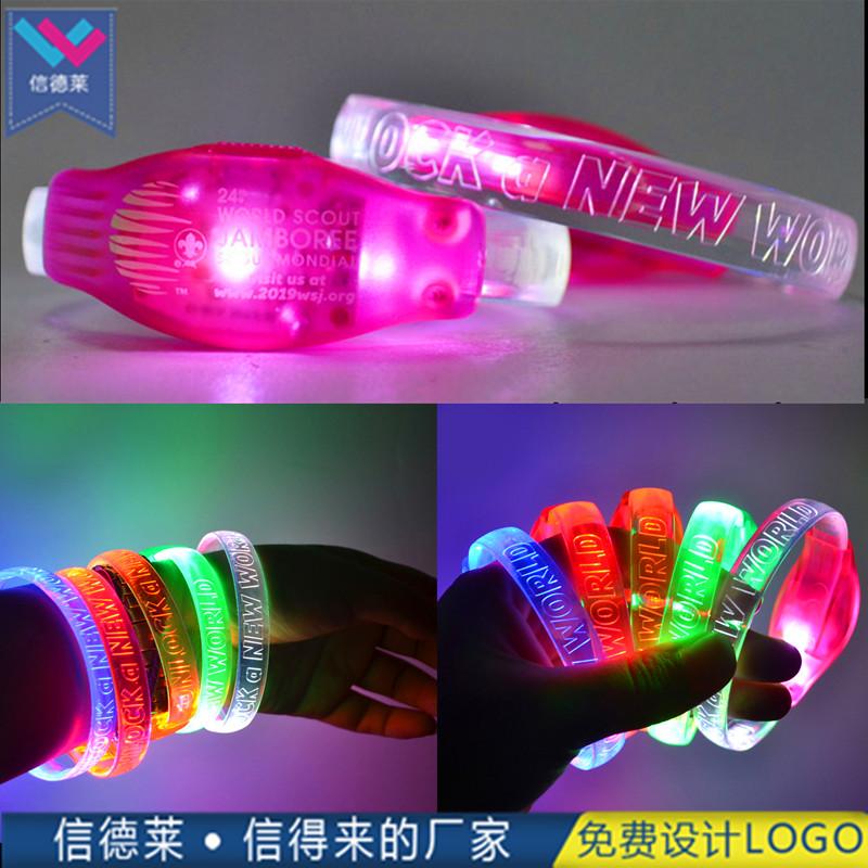 可激光logo声控LED手环手镯哪有 信德莱TPU声控led发光手环手镯厂家
