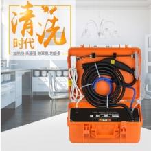 家电多功能高温蒸汽清洗机家政清洁机油烟机空调洗衣机清洗设备 家电清洗设备批发